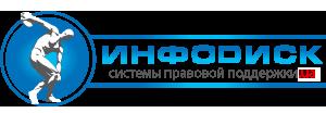 Законодательство Украины, Аналитика, Бланки. Бухгалтеру, Юристу